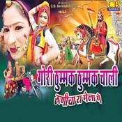 Gori Thummak Thummak Chali Songs