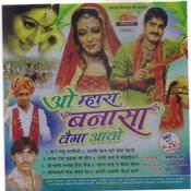 O Mhara Banasa Vaiga Aavo Songs