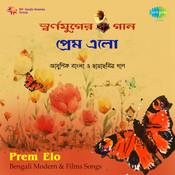 Prem Elo Songs