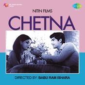 Chetna Songs