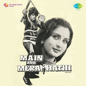 Main Aur Mere Haathi Songs