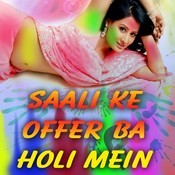 Saali Ke Offer Ba Holi Mein Songs