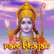 Jai Shri Ram Song