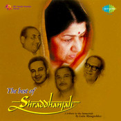 Shraddhanjali - Sudeb, Sutapa And Shikha  Songs