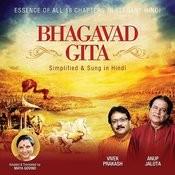 Bhagavad Gita - Simplified & Sung In Hindi Songs
