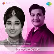Manashulle Devudu Songs