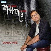 Shabdo Pore Songs