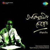 Debabrata Biswas Vol 3 Songs