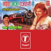 Saiyan Aaja Rajdhani Se Songs