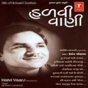 Halvi Vaani Songs