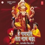 Hey Ganpati Tera Naam Bada Songs