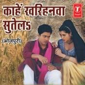 Kaahen Kharihanwa Sutela Songs