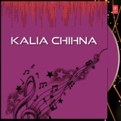 Kalia Chihna Songs