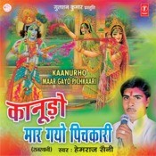 Kanudo Maar Gayo Pichkari Songs