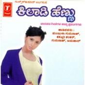 Khiladi Hennu (Folk Songs) Comedy Songs
