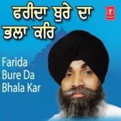 Farida Bure Da Bhala Kar Songs