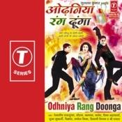 Odhaniya Rang Doonga Songs