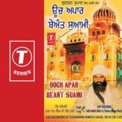 Ooch Apar Beant Suami Part-1 Songs