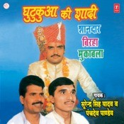 Ghutukuwa Ki Shaadi Songs