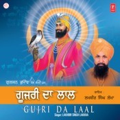 Gujri Da Laal Songs