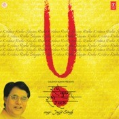 Radhey Krishna Radhey Shyam Songs