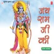 Jai Ram Ji Ki Songs