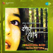 Kancha Rod Songs
