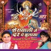 Maa saraswati prayers saraswati vandana [ सरस्वती.