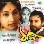Thagini Songs