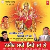 bari aapa title song mp3