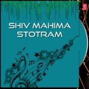 Shiv Panchakshar Song