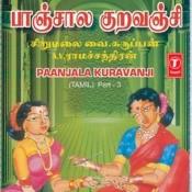 Paanjala Kuravanji - Part - 3 Song