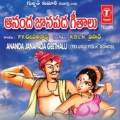 Pachagaddi mopu telangana private song | janapada geetalu.