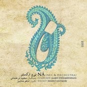 Na (Ney & Orchestra) Songs