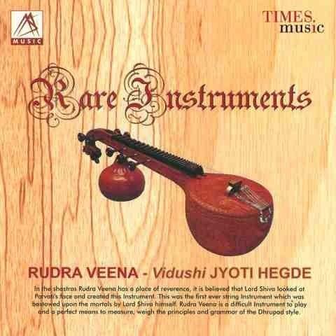 Download rudraveena songs.
