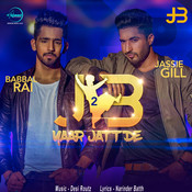 yes boss song download mr jatt