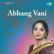 Abhangavani Vol 1 Maze Maher Pandhari Songs