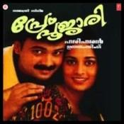 Aayiram Varnamay Song