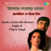 Amake Dekhchho Kemon Jagjit Songs