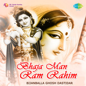 Bhaja Man Ram Rahim Songs