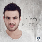 Mystika Songs