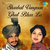 Sharbat Vangoon Ghut Bharla Songs