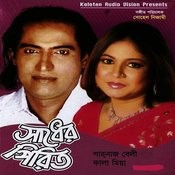 Sadher Pirit Songs