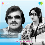 Vasantha Kalam Songs