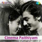 Cinema Paithiyam Songs