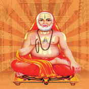 Sri Raghavendra Suprabhatam Songs