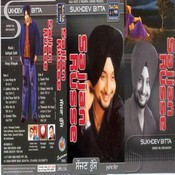 Sajjan Russe Songs
