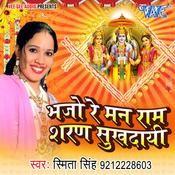 Hey vakratund (ganpati bhajan) | romi mukherjee – download and.