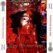 Tara Pith Amritwani Songs
