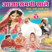 Aaja Samdhi Sale Vol-1 Songs